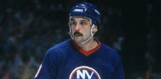 Bryan Trottier July 17 NHL History