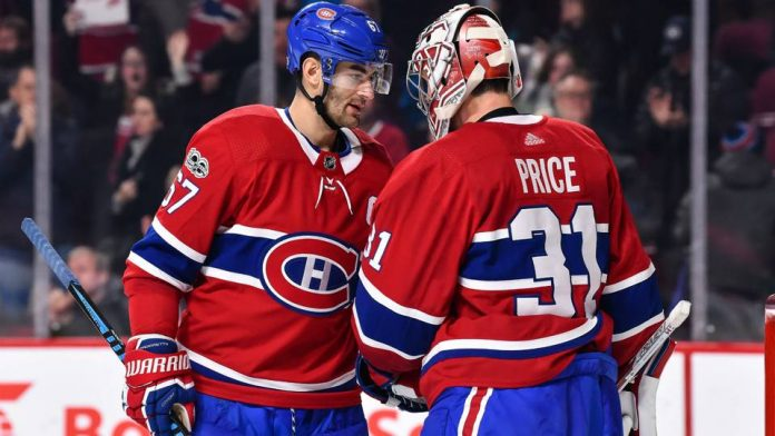 Max Pacioretty Carey Price trade rumors