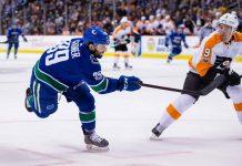 Sam Gagner NHL Trade Rumors October 10, 2018
