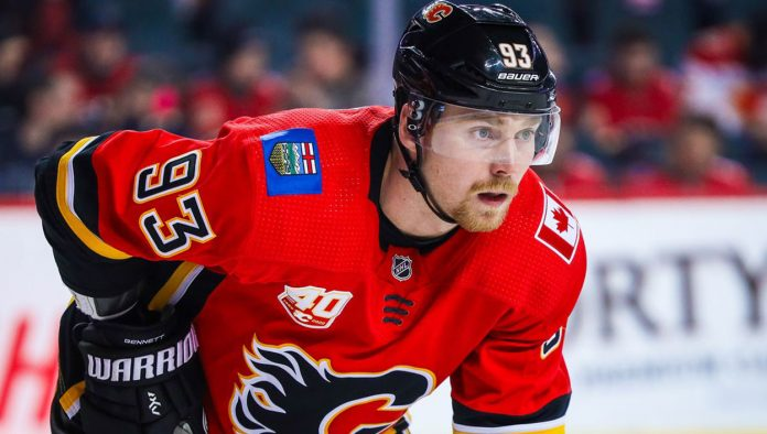 Sam Bennett has requested a trade and it is time for the Calgary Flames to move on from the 4th overall pick in 2014.